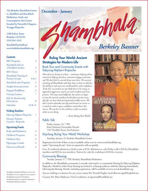 Image for Berkeley Shambhala Center Banner